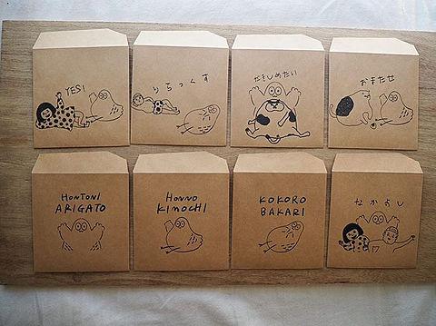 ハトくんのポチ袋発売ですの画像(プリ画像)