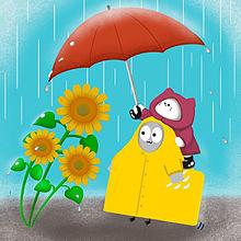 ハトくんと雨宿りの画像(雨宿りに関連した画像)