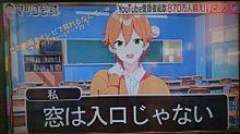遠井さん名言(?w)いただきました!wwwの画像(マツコに関連した画像)