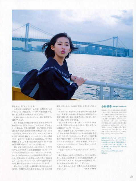 佐々木莉佳子の画像 p1_20