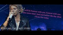 MY FIRST STORY 歌詞の画像(プリ画像)