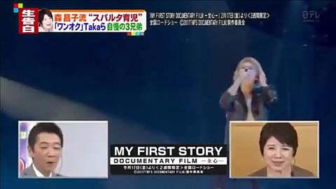 MY FIRST STORY Documentaryの画像 プリ画像