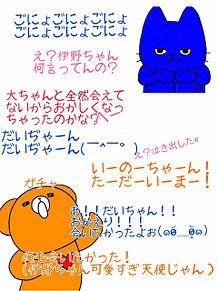 第8弾くまぬりえ〜✨ プリ画像
