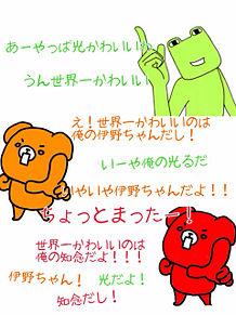 第10弾くまぬりえ〜✨ プリ画像