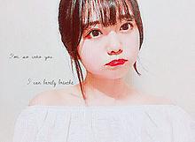 Into Youの画像(プリ画像)
