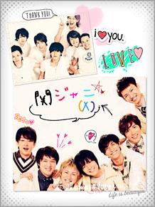 関ジャニ∞ LOVEの画像(プリ画像)