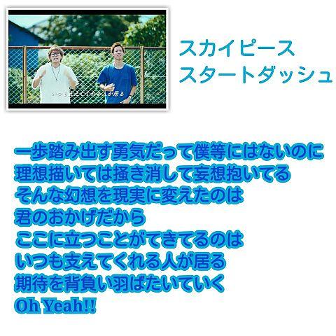 YouTubeloveさんからのリクエスト!の画像(プリ画像)