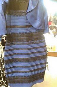 皆これなに色に見える?の画像(流行りに関連した画像)