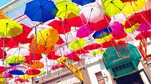 ハウステンボスの画像(傘に関連した画像)