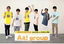 Aぇ!group プリ画像