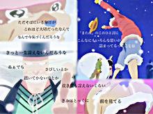 """""""  ま  た  ね  """"の画像(ONEPIECE/ワンピースに関連した画像)"""