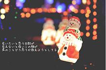 クリスマスソング/保存の際はポチの画像(山下智久/石原さとみに関連した画像)