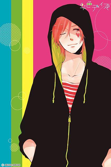 虹色デイズの画像 p1_7
