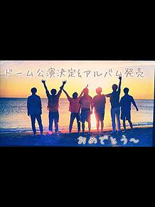 おめでとう〜(>_<)の画像(プリ画像)