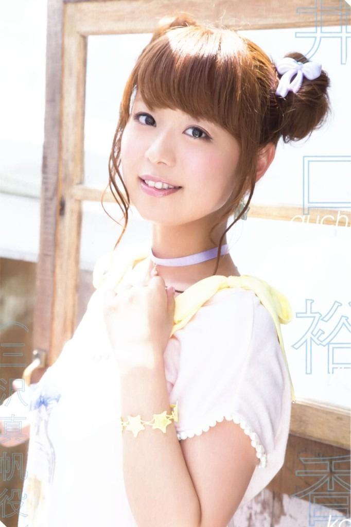 井口裕香の画像 p1_29