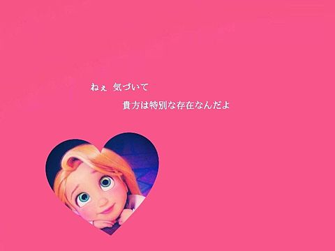 恋愛ポエムの画像(プリ画像)
