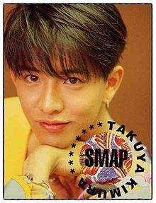 SMAPの画像(木村拓哉 高画質に関連した画像)