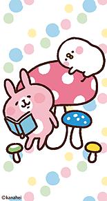 カナヘイの小動物ピスケ&うさぎ キノコ 待ち受け プリ画像