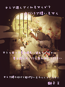 吉原ラメントの画像(吉原ラメントに関連した画像)