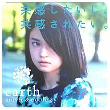 小林涼子 earth♪の画像(小林涼に関連した画像)