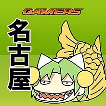 ゲーマーズ名古屋の画像(名古屋に関連した画像)
