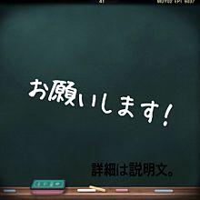 説明文へGo!の画像(乃木坂 橋本 中島健人に関連した画像)