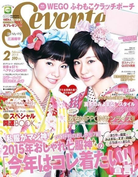 seventeen 表紙の画像(プリ画像)