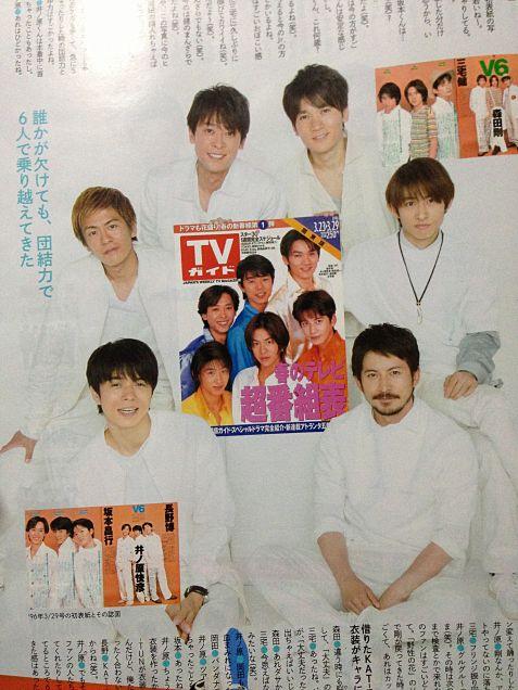 V6TVガイドの画像(プリ画像)