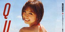 元AKB48 篠田麻里子の画像(プリ画像)