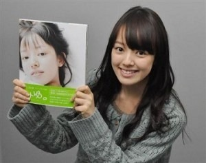 柳生みゆの画像 p1_1