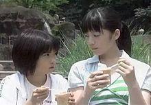 志田未来 夏帆 女王の教室の画像(プリ画像