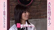 元AKB48 折井あゆみ エムオン!の画像(折井あゆみに関連した画像)