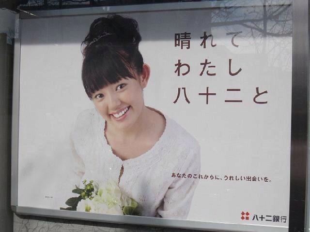 柳生みゆの画像 p1_19