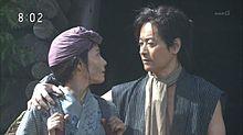富田靖子 山崎銀之丞 あさが来たの画像(山崎銀之丞に関連した画像)