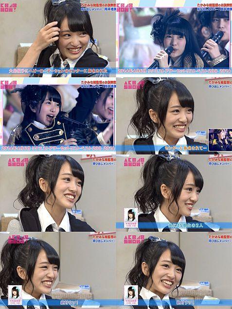 AKB48SHOW!の画像(プリ画像)