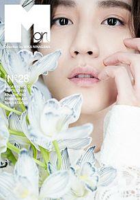Mgirl 表紙 京本大我 ×White 神々しいレベルで美の画像(whiteに関連した画像)