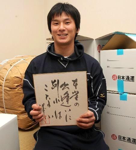 野本圭の画像 p1_8