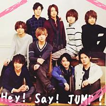 Hey! Say! JUMP! プリ画像
