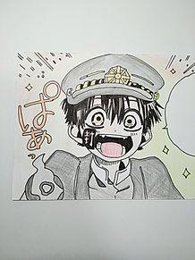 自爆少年花子くんの画像(さくんに関連した画像)