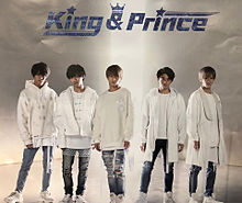 King&Prince👑の画像(髙橋海人に関連した画像)