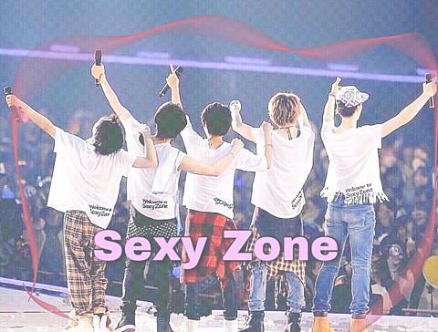 Sexy Zoneの画像(プリ画像)