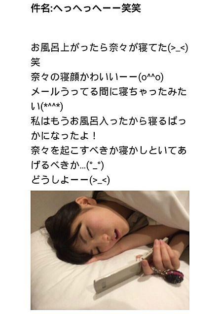 岡田奈々 AKB48の画像(プリ画像)
