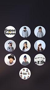 グースハウスiPhoneロック画面の画像(グースハウスに関連した画像)