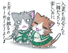 大井ネコと北上ネコの画像(大井に関連した画像)