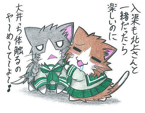 大井ネコと北上ネコの画像 プリ画像