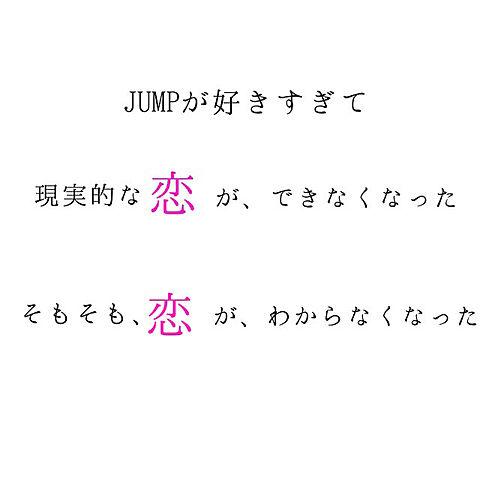 共感→いいねポチ♡の画像(プリ画像)