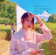 iuの画像(恋愛に関連した画像)