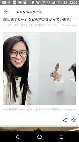 小島瑠璃子の画像(タレントに関連した画像)