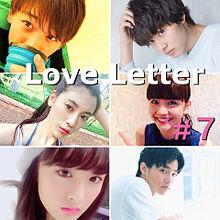 Love Letterの画像(プリ画像)