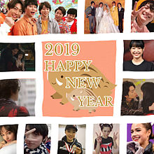 🎍HAPPY NEW YEAR ! ! プリ画像